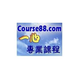 Course88.com
